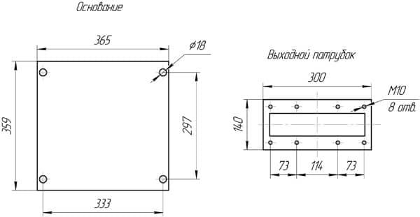 Присоединительные размеры компрессора ВР-8