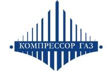 ООО Компрессор Газ, Санкт-Петербург