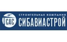 ОАО Сибавиастрой, Иркутск