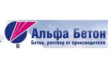 ТК АльфаБетон, Нижний-Новгород
