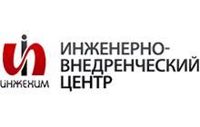 ООО ИВЦ Инжехим, Казань